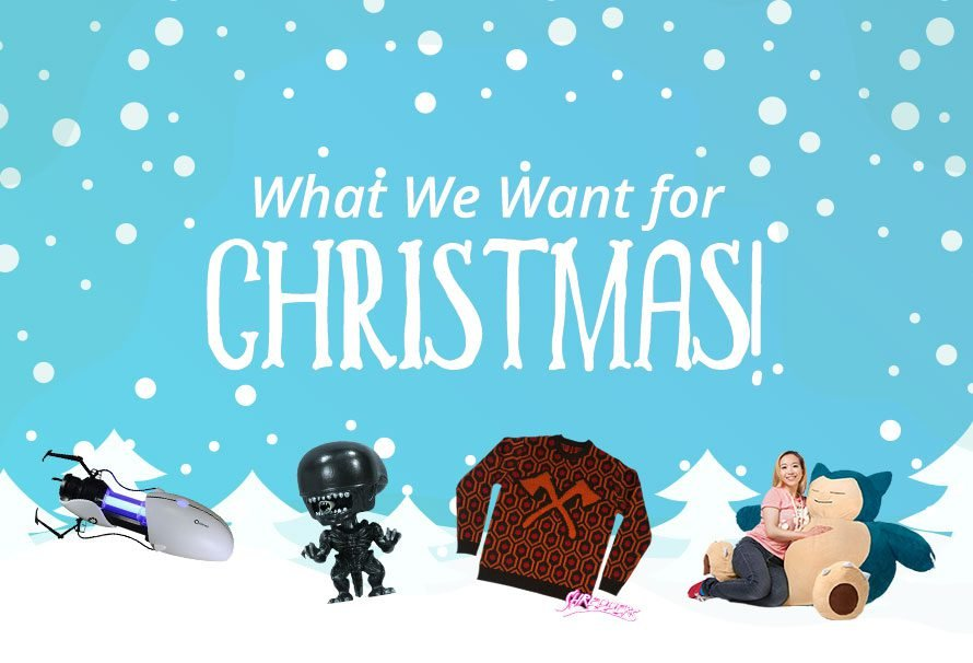 GMG Christmas Wishlist