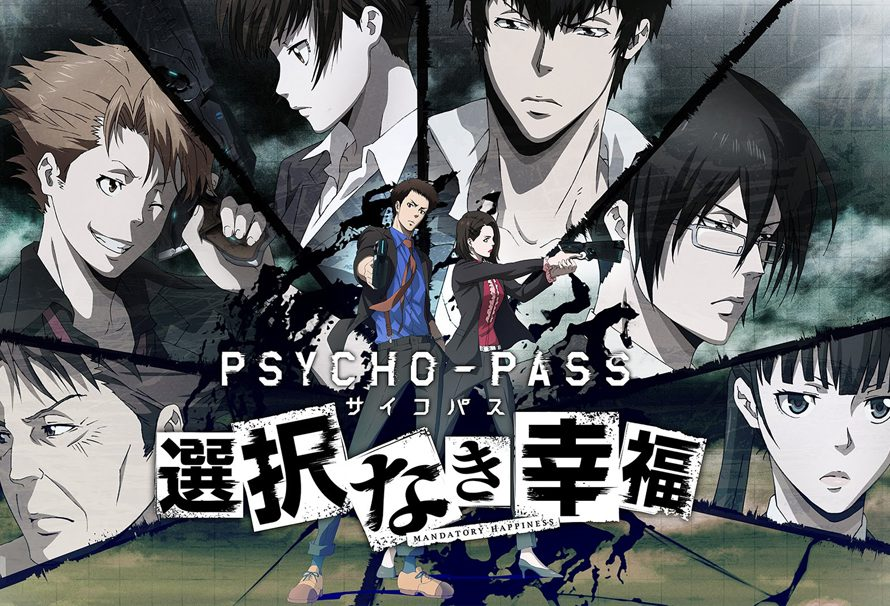 What on Earth is…Psycho-Pass: Mandatory Happiness?