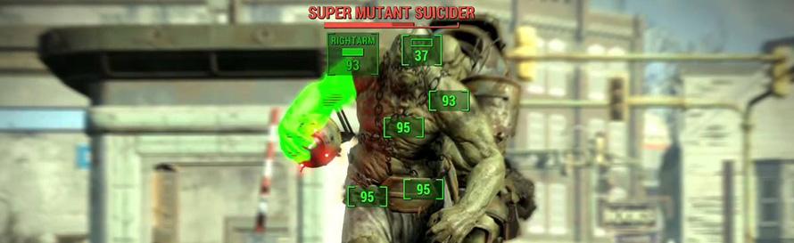Super Mutant Suicider