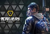 New Battle Royale game 'Europa' from Tencent