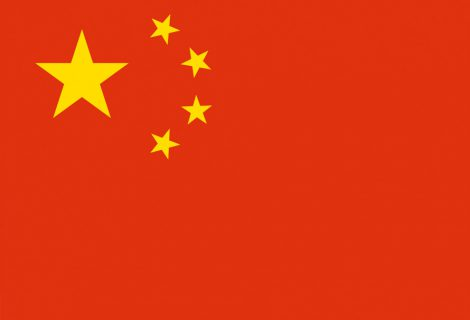 China puts new game approvals back on hold