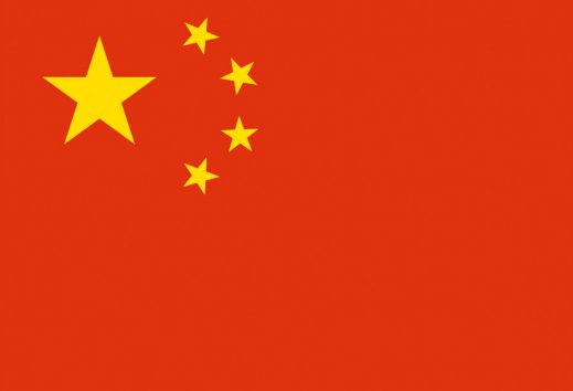 China ends moratorium on game approvals