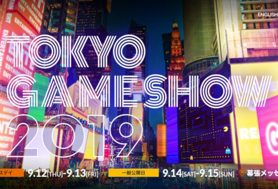 Tokyo Game Show – The Big Announcements
